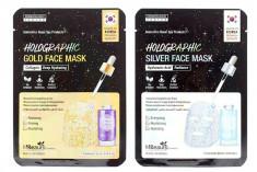 голографическая маска для лица mbeauty holographic face mask