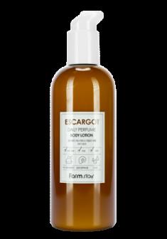 Лосьон для тела парфюмированный с муцином улитки FarmStay Escargot Daily Perfume Body Lotion 330мл