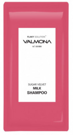 Набор для волос: Шампунь ЯГОДЫ EVAS VALMONA Sugar Velvet Milk Shampoo 10 мл*50 шт