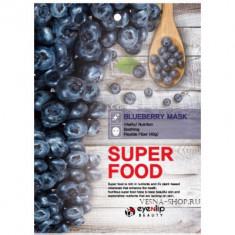 Маска для лица тканевая с черникой EYENLIP SUPER FOOD BLUEBERRY MASK 23мл