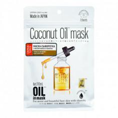 Маска-сыворотка с кокосовым маслом и золотом для увлажнения кожи JAPAN GALS 7 шт