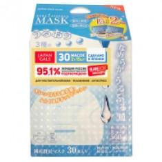 Japan Gals - Маска для лица с тамариндом и гиалуроновой кислотой Pure5 Essence Tamarind, 2х15 шт Unsort