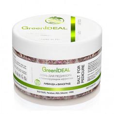 GreenIDEAL, Соль для педикюра «Лаванда и виноград», 300 г
