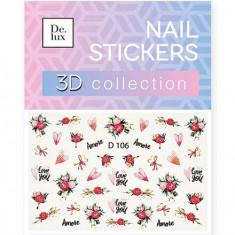 De.Lux, 3D-слайдер Love D106