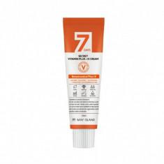 витаминизированный крем для осветления и выравнивания тона кожи may island 7days secret vita plus - 10 cream