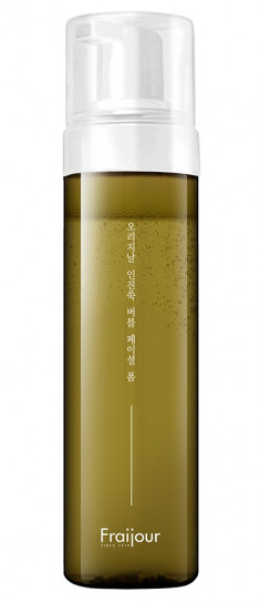 EVAS Пенка деликатная для умывания / Fraijour Original Artemisia Bubble Facial Foam 200 мл