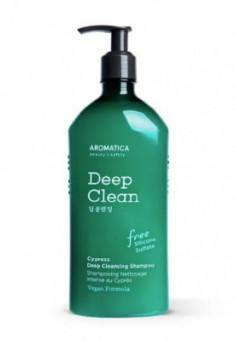 Шампунь глубокоочищающий с кипарисом AROMATICA  Cypress Deep Cleansing Shampoo 400мл