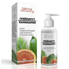 EVSI, Крем для тела Slim & Beauty «Грейпфрут и ламинария», 150 мл