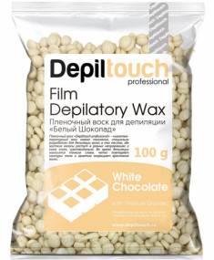 DEPILTOUCH PROFESSIONAL Воск пленочный в гранулах, белый шоколад 100 г