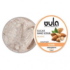 WULA Nailsoul, Сахарный скраб для рук «Миндаль», 150 мл