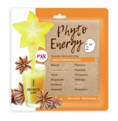 Тканевая маска омолаживающая Secrets Lan Phyto Energy с карамболой и анисом 40 г