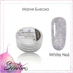Serebro, Дизайн для ногтей «Магия блеска» White №6