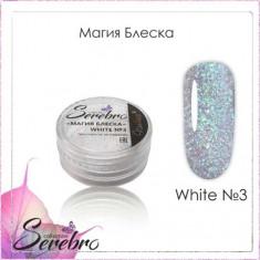 Serebro, Дизайн для ногтей «Магия блеска» White №3