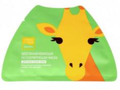 Восстанавливающая регенерирующая маска для всех типов кожи Beauty Style Lovely Care Жираф 30г*7шт
