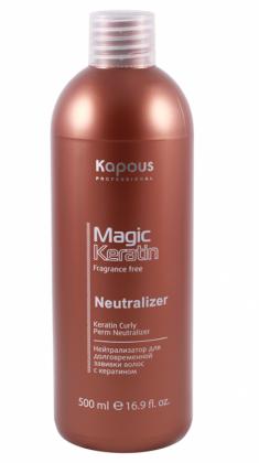 KAPOUS Нейтрализатор для долговременной завивки волос с кератином / Magic Keratin 500 мл
