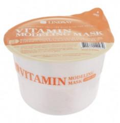 Альгинатная маска с витаминами LINDSAY Vitamin modeling mask cup pack 28 г