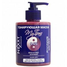 Nexxt, тонирующая маска, 9.65, фиолетово-розовый, 320 мл