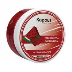 Сахарный скраб «Клубника и Арбуз», 200 мл (Kapous Professional)