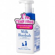 пенка для умывания milkbaobab baby & kids facial foam