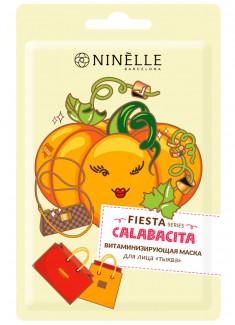 Тканевая маска для лица витаминизирующаяТыква NINELLE