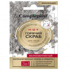 Compliment горячий скраб для лица вулканическая пемза и имбирь 7мл (саше)