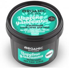 Organic shop Organic Kitchen Скраб для лица освежающий сухой Царевна-улыбашка 100мл