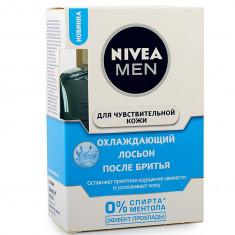 Нивея для мужчин Лосьон после бритья для чувствительной кожи Охлаждающий 100мл NIVEA