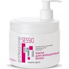 Sessio Маска для окрашенных волос 500г