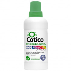 Cotico Пятновыводитель суперконцентрат REMOVER COLOR 500мл
