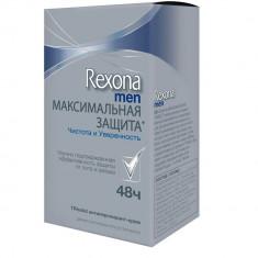 Rexona Антиперспирант-крем мужской Максимальная защита Чистота и Уверенность 45мл