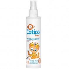 Cotico Пятновыводитель для детского белья спрей 200мл