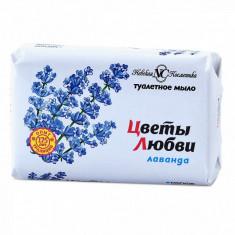 Невская косметика Мыло туалетное Цветы любви Лаванда 90г НЕВСКАЯ КОСМЕТИКА