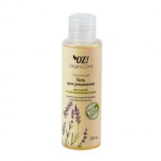 OZ! OrganicZone Гель для умывания, для сухой кожи лица 110 мл OZ! Organic Zone