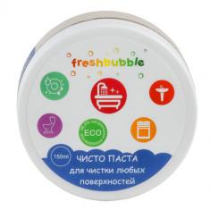 Freshbubble Универсальная паста для чистки любых поверхностей Чисто Паста 150 мл