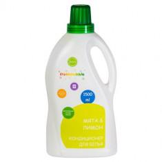 Freshbubble Кондиционер для белья Мята и лимон 1500 мл