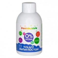 Freshbubble Гель для мытья посуды без аромата мини 100мл