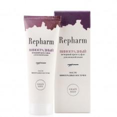 Repharm вечерний крем-суфле для нежной кожи виноградный 50г РЕФАРМ