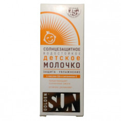 Golden Sun молочко солнцзащитное водостойкое SPF45+  детское 60 мл