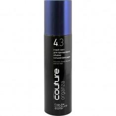 Estel Haute Couture Organza спрей-мусс для прикорневого объема волос сильная фиксация 250мл