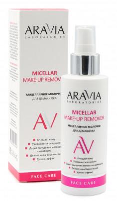 ARAVIA Молочко мицеллярное для демакияжа / Micellar make-up remover 150 мл