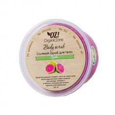 OZ! OrganicZone Скраб соляной Гуава 250 мл OZ! Organic Zone