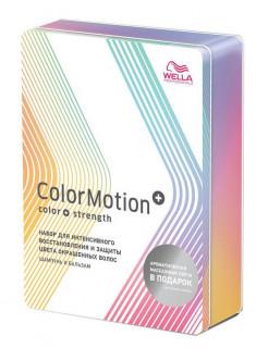 WELLA PROFESSIONALS Набор для волос (шампунь 250 мл, бальзам 200 мл) / COLOR MOTION