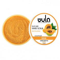 WULA NAILSOUL Скраб сахарный для рук, Папайя с витамином Е / Wula nailsoul 150 мл