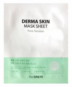 Маска тканевая от расширенных пор The Saem Derma Skin Mask Sheet Pore Tension 28мл