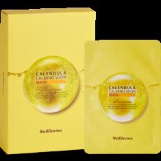 Набор тканевых масок для лица КАЛЕНДУЛА WELLDERMA Calendula Calming Soon Mask 10шт*30мл