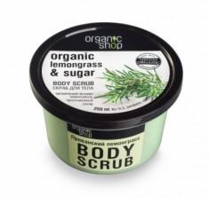 Скраб для тела Organic Shop Прованский лемонграсс 250мл