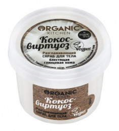 "Скраб для тела разглаживающий Organic Kitchen ""Кокос-виртуоз"" 100мл"