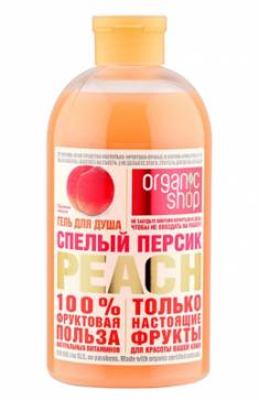 """Гель для душа Фрукты Organic Shop """"Спелый персик"""" 500мл"""
