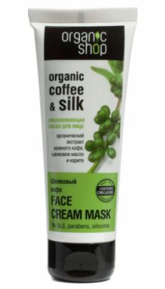 """Маска для лица омолаживающая Organic Shop """"Шелковый кофе"""" 75мл"""