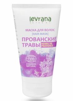 """Маска для волос Levrana """"Прованские травы"""" 150мл"""